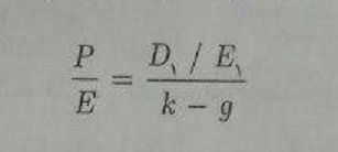 فرمول ارزش ذاتی