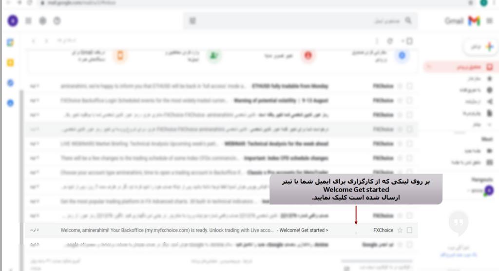 تایید هویت فارکس