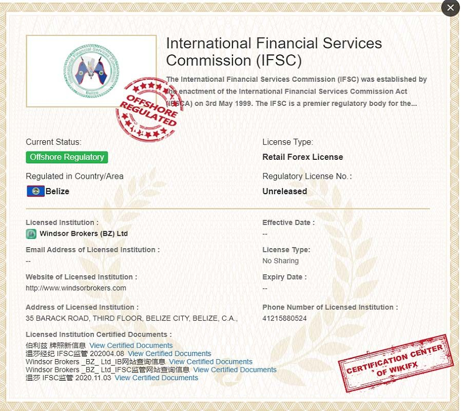 International Financial Services Commission (IFSC)